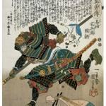 """""""Samurai Yasuda Sakubee Kunitsugu"""" by ArtLoversOnline"""