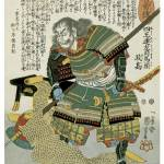 """""""Samurai Shioden Tajima-no-kami Masataka"""" by ArtLoversOnline"""