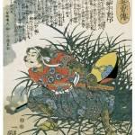 """""""Samurai Suzuki Shigehide"""" by ArtLoversOnline"""