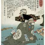 """""""Samurai Araki Settsu-no Kami Murashige"""" by ArtLoversOnline"""