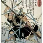 """""""Samurai Negoro-no Komizucha"""" by ArtLoversOnline"""