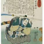 """Samurai Shima Sakon Kiyooki"" by ArtLoversOnline"