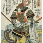 """""""Samurai Kato Samanosuke Yoshiaki"""" by ArtLoversOnline"""