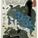 """""""Samurai Horio Mosuke Yoshiharu"""" by ArtLoversOnline"""