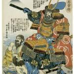 """Samurai Kato Kiyomasa"" by ArtLoversOnline"