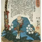 """Samurai Tsutsui Junkei"" by ArtLoversOnline"