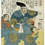 """""""Samurai Takigawa Sakon Kazumasu"""" by ArtLoversOnline"""