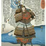 """Samurai Yamanaka Shikanousuke Yukimori"" by ArtLoversOnline"