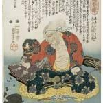 """Samurai Matsunaga Danjo Hisahide"" by ArtLoversOnline"