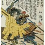 """Samurai Menju Shosuke Ieteru"" by ArtLoversOnline"