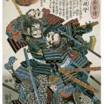 """Samurai Fukushima Masanori"" by ArtLoversOnline"
