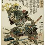 """Samurai Endo Kiemon Naotsugu"" by ArtLoversOnline"