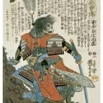 """Samurai Sakai Ukon Masanao"" by ArtLoversOnline"