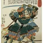 """""""Samurai Sakuma Genba Morimasa"""" by ArtLoversOnline"""