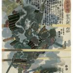 """Samurai Sakai Kyuzo Narishige"" by ArtLoversOnline"