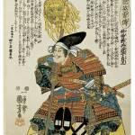 """""""Samurai Isono Tanba-no kami Kazumasa"""" by ArtLoversOnline"""