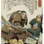 """Samurai Asai Nagamasa"" by ArtLoversOnline"