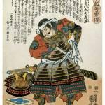 """Samurai Asakura Saemonnokami Yoshikage"" by ArtLoversOnline"