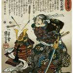 """""""Samurai Saito Uheenotayu Tatsuoki"""" by ArtLoversOnline"""