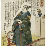 """Samurai Takenaka Hanbee Shigeharu"" by ArtLoversOnline"