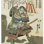 """""""Samurai Shibata Shurinosuke Katsuie"""" by ArtLoversOnline"""