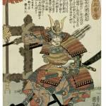 """""""Samurai Imagawa Yoshimoto"""" by ArtLoversOnline"""
