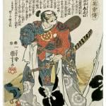 """""""Samurai Oda Nobunaga"""" by ArtLoversOnline"""