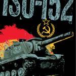 """""""ISU-152 Russian tank"""" by tankterror"""