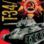 """""""T34/76 Russian tank"""" by tankterror"""