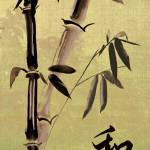 """""""Bamboo Harmony"""" by spadecaller"""