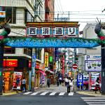 """""""Nagasaki Chinatown"""" by robertmeyerslussier"""