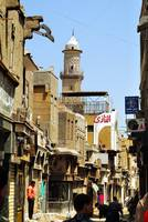 Street of Old Cairo
