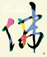Buddha - Chinese Letter Pop Stylised Art Poster