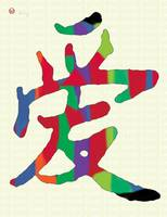 love - 4love - Chinese Letter Pop Stylised Art Pos