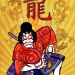 """Kabuki Japanese Folk Art"" by ReneeLozenGraphics"