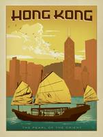 Hong Kong Retro Travel Poster