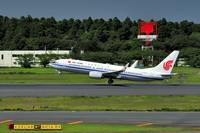 Air China B-737/800, B-5582, Lift Off