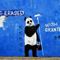 TO BE ERASED - WISH GRANTED, EDIT C Art Prints & Posters by Nawfal Johnson Nur