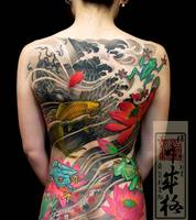 Beautiful Japanese Tattoo Art on Back