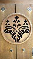 Meiji Shrine Door With the Toyotomi Clan Crest