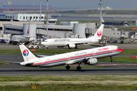 China Eastern A321, B-2289, Difficult TO