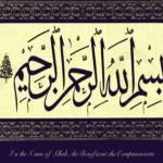 """""""Bismillah"""" by RightOn"""