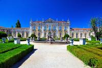 Queluz Royal Palace Gardens