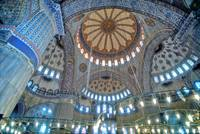 Blue Mosque: Inside