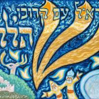 2014-020 Art Prints & Posters by Baruch Nachshon
