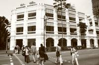 British Colonial  Architecture - Raffles Hotel