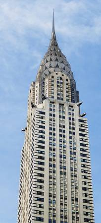 Chrysler Building NYC (color)