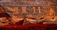 Couples on the Rocks - Petroglyph