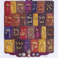 Alef-Beis---Mosaic Art Prints & Posters by Michoel Muchnik