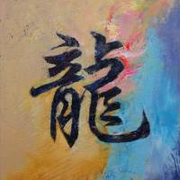 Year of the Dragon Art Prints & Posters by Michael Creese